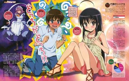 imagen promo JCSTAFF Shakugan no Shana S OVA