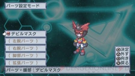 cross PSP 11