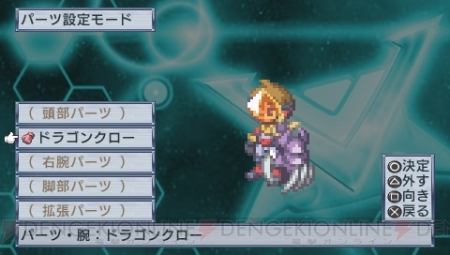 cross PSP 13