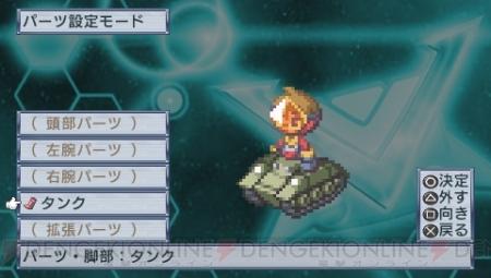 cross PSP 14