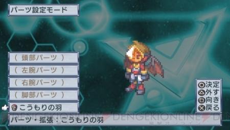 cross PSP 15