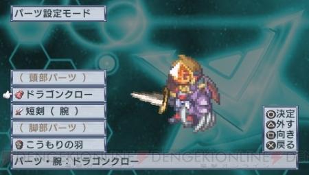 cross PSP 16
