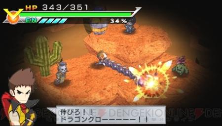 cross PSP 7