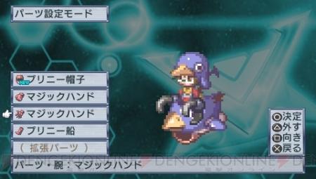 cross PSP 8