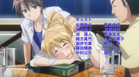 Reshufle SnS OVA 05