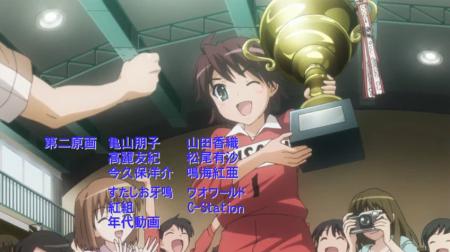Reshufle SnS OVA 06