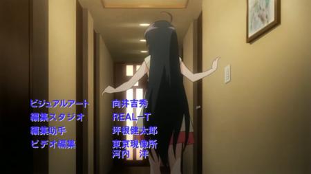 Reshufle SnS OVA 09