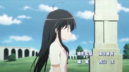 Reshufle SnS OVA 20