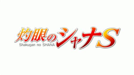 Reshufle SnS OVA 29